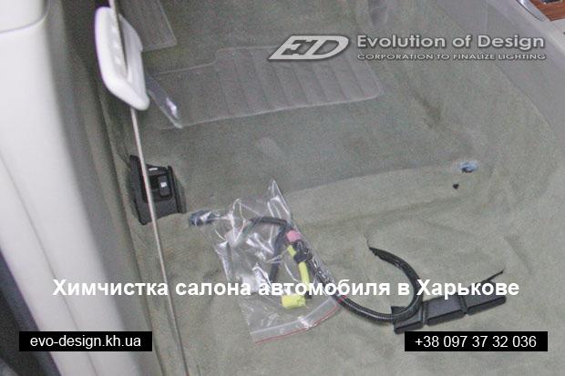 Этапы процесса химической чистки салона авто