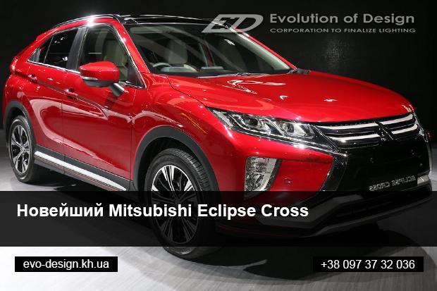 Новейший Mitsubishi Eclipse Cross таит в себе все меньше секретов